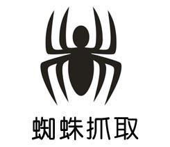 浅析百度蜘蛛抓取频次为0的原因