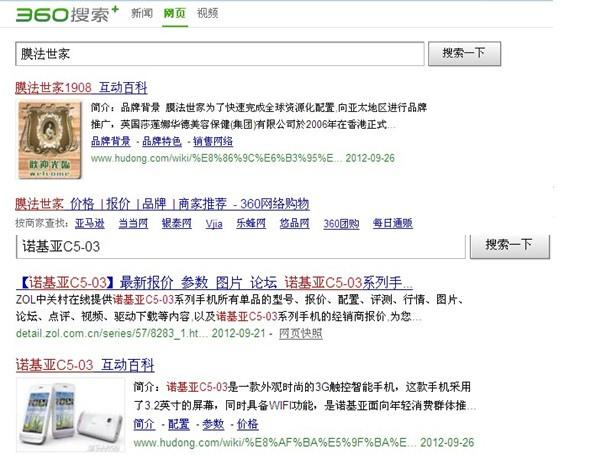 互动百科企业词条如何做推广?