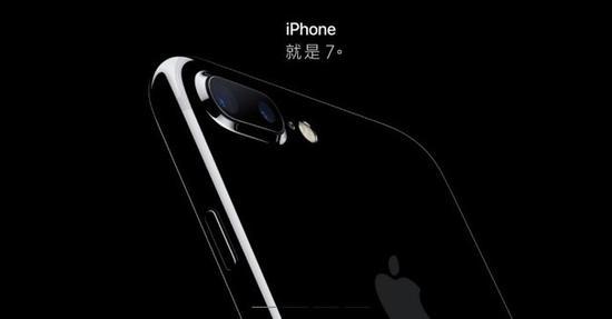"IPhone7开售引发借势营销 京东玩快 网易玩""坏""!"