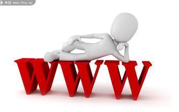 互联网营销成功案例
