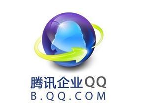 企业QQ是为中小企业开发的在线客服与营销工具