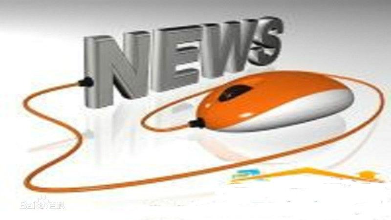 新闻发布推广的关键要素,企业家们,你们记清楚了吗?