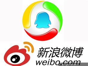 新浪微博+QQ公众号微电商运营攻略解读