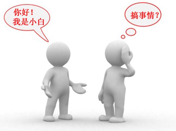 SEO小白速成教程一:如何从SEO大神手中取得真经?