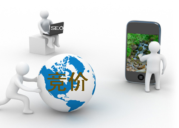 SEO方案一&二:网站优化策略思路及解决策略分析