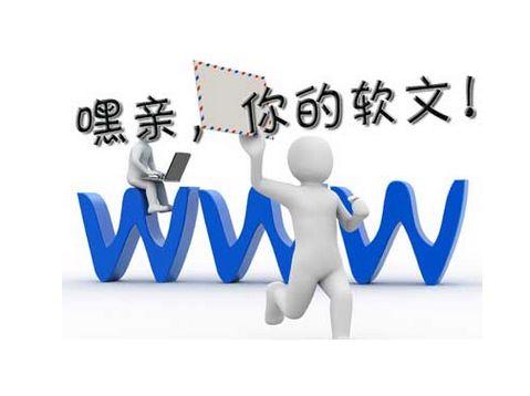 媒介匣:软文营销成功的三大窍门