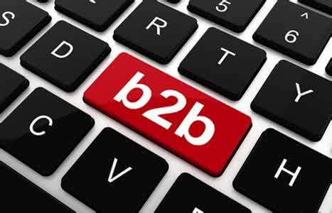 B2B电商PK传统渠道 你不知道的四大优势