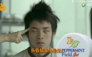 泰国恶搞广告:那些晕倒的瞬间,也就看了十几遍…|有毒