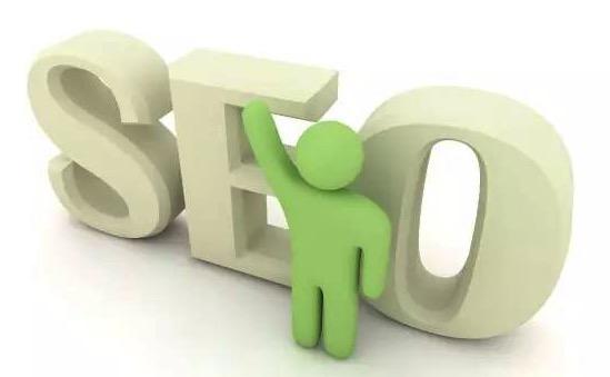 搜索引擎本身怎么做SEO优化?