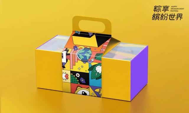 2020互联网大厂端午礼盒盘点,你钟意哪家?
