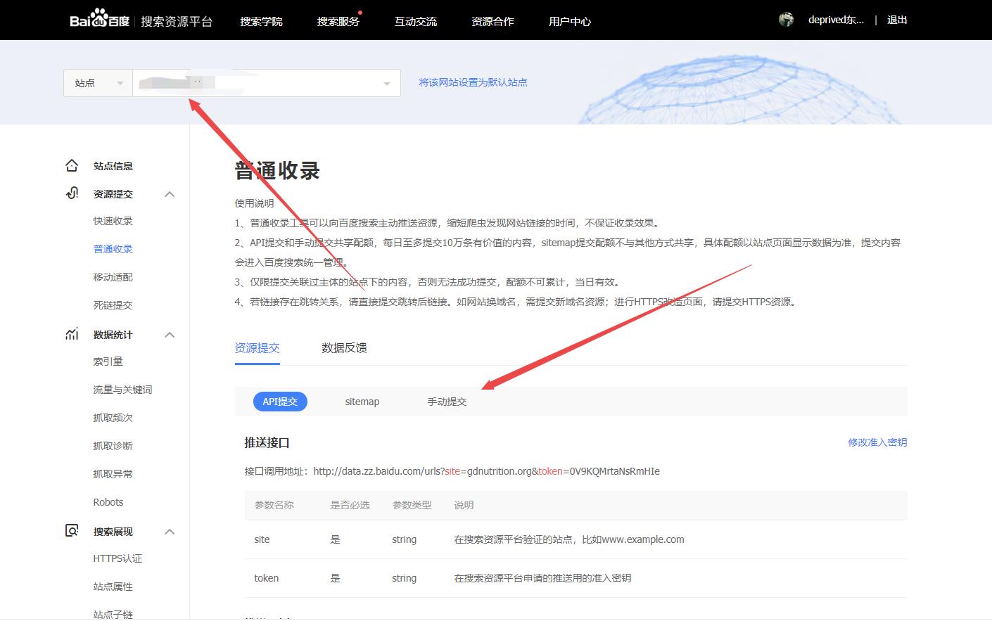 媒介匣:新的企业网站如何做好基础优化?