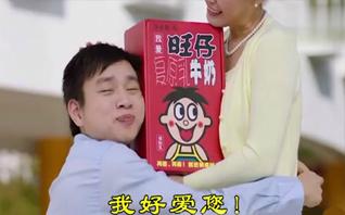 三年六班李子明有新广告了!