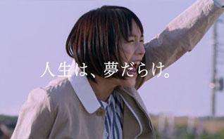 日本广告为何能吸引大量广告人?