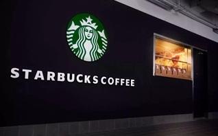 """微信小程序上的咖啡外送""""生意经"""""""