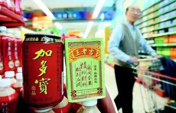 """连输21场官司,索赔46亿,加多宝如何成为凉茶界的""""甄嬛""""?"""