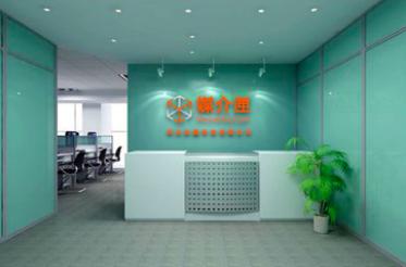 媒介匣乔迁之喜!将打造全新网络营销资源和服务交易平台!