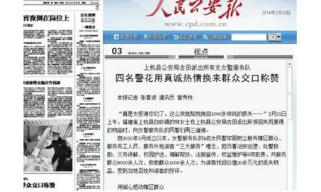 媒介匣|新闻软文发布服务