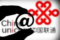 阿里、腾讯将参与中国联通100亿美元融资